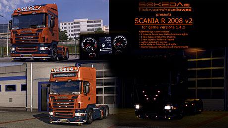 scania-r2008lrxd2