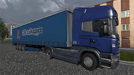 trailerskinu5xzx