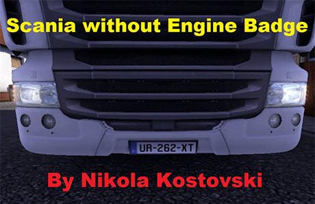 without-engine-badgeswagc