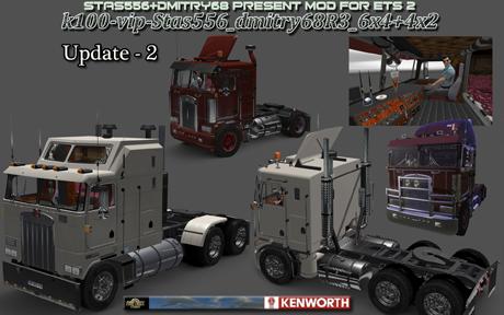 kenworth-k-100-v-2.49uann