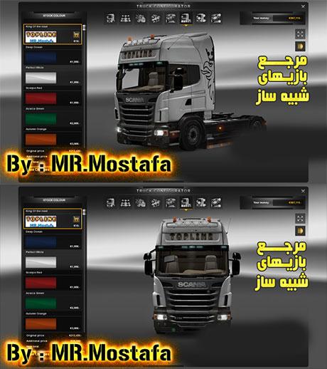 mostafanfus8